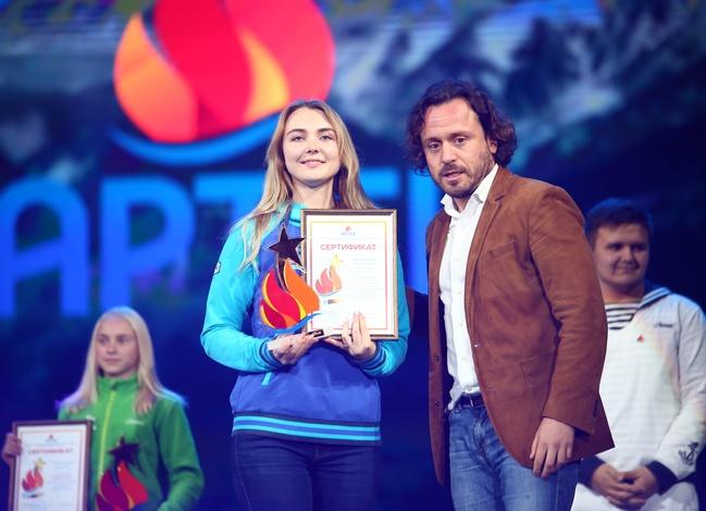 Общеартековский конкурс «Звезда «Артека»