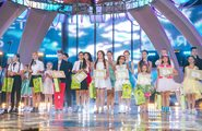 Международный конкурс молодых исполнителей «Детская новая волна»