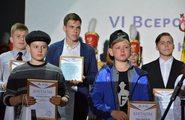 Финал Всероссийского конкурса чтецов «Живая классика»