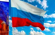 День Государственного флага Российской Федерации
