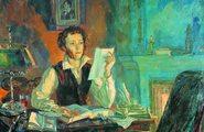 Литературная гостиная «Прекрасны вы, брега Тавриды». Отрядное дело «Пушкинские чтения»