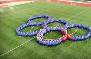 Спортивно-творческий праздник «Веселая Гренландия»
