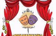 Общеартековский конкурс-фестиваль театральных постановок «Полёт вдохновения»