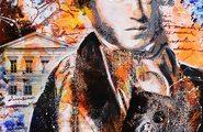 Праздничная программа «220 вольт пушкинского напряжения»