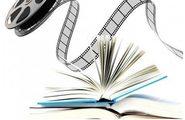 Конкурс буктрейлеров «Слова, изменившие мир»