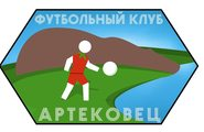 Матч футбольных отрядов