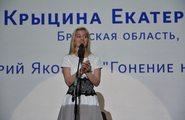 Финал Всероссийского конкурса «Живая классика»