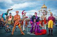 Спектакль «LUDO Circus Show»