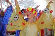 Международный фестиваль детского и юношеского творчества «СОДРУЖЕСТВО АРТЕК»