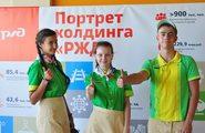 Квест-игра «Россия из окна поезда»