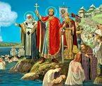 Кинопоказ ко Дню Крещения Руси