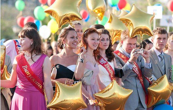 Торжественная часть выпускного вечера МБОУ «Гурзуфская СШ»