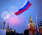 Праздничный концерт «Россия – щедрая душа!»