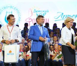 В «Артеке» подвели итоги конкурса солистов Детского Хора России