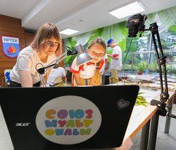 Победители конкурса анимационных фильмов приедут в «Артек»