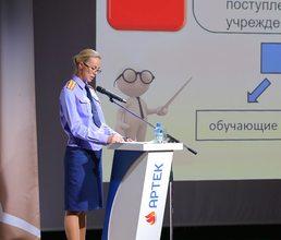 В «Артеке» прошел конкурс тематических образовательных программ 2020 года