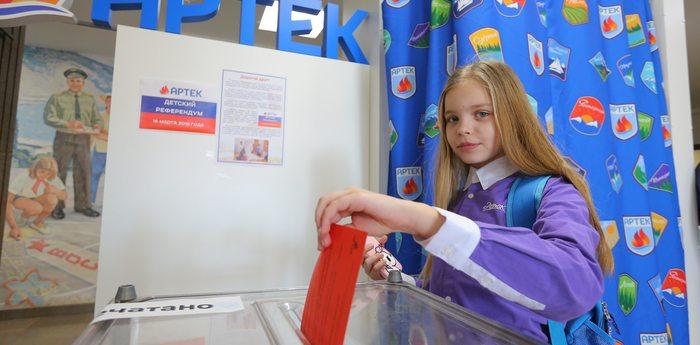 Стартовал Всероссийский конкурс по вопросам избирательного права и избирательного процесса