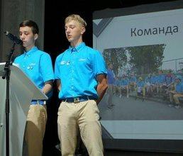 Ученики «Школы Росатома» проектируют ветряную электростанцию для «Артека»