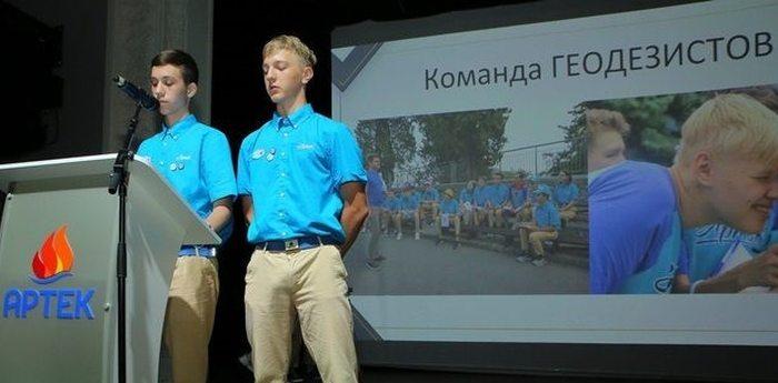 Ученики «Атомкласса» создают ветряную электростанцию для «Артека»