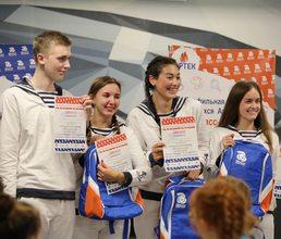 В «Артеке» прошла II метапредметная олимпиада «Школы Росатома»