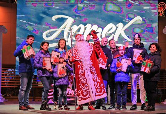 В канун Нового года артековцы увозят с собой веру в исполнение заветных желаний