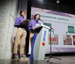 Участники первой смены вошли в ряды волонтеров «Артека»