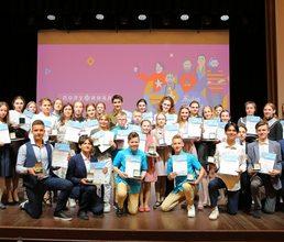 В «Артеке» прошел полуфинал конкурса «Живая классика»