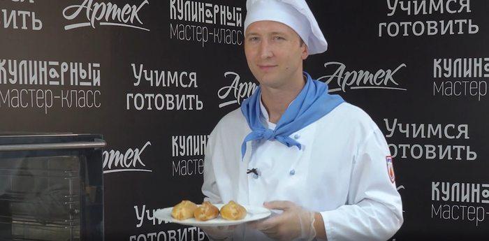 #РецептыОтАртека. Пирожки для Красной шапочки