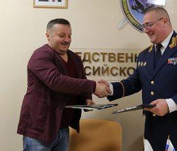 «Артек» и Следственный комитет России подписали соглашение о стратегическом партнерстве
