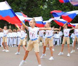 «Артек» празднует День Государственного флага России