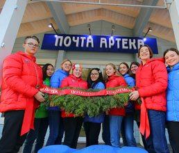 Из «Артека» в Алтайский край отправили гирлянду Памяти