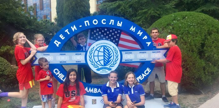 «Артек» приглашает соотечественников США к участию в конкурсе