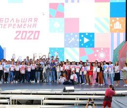 В «Артеке» завершился полуфинал конкурса «Большая перемена» по ЮФО