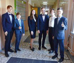 Победители олимпиады по функциональной грамотности приедут в «Артек»