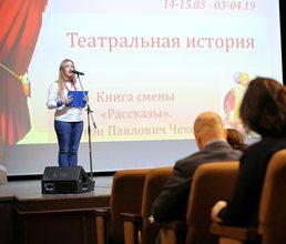 Конференция «Артек. ТОП-2019» завершилась презентацией «портретов» артековских смен