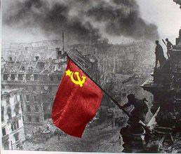#АртекГордится! Знамя Победы – реликвия России