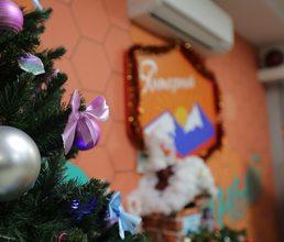Артековцы украсили детский центр к Новому году