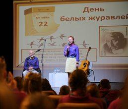 Артековцы встретились с поэтом Константином Фроловым