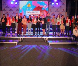 В «Артеке» объявлены победители Всероссийской олимпиады по литературе