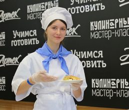 Артековцы приготовили кулебяку по рецепту Николая Гоголя