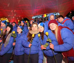 Артековцы из 62 регионов России приняли участие в закрытии  смены «На пороге научных открытий»