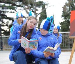 «Артек» отмечает День родного языка Всероссийской книжной ярмаркой «Читай-мастер»