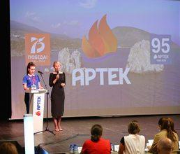 В «Артеке» прошел конкурс тематических образовательных программ 2021
