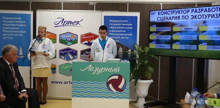 Победители конкурса «Школа блогеров» получат путевки в «Артек»