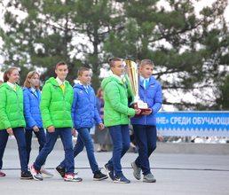 В «Артеке» стартовал финальный этап V Всероссийского фестиваля ГТО