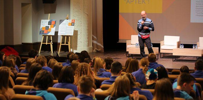 Дмитрий Емец провел мастер-класс для артековцев