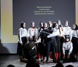 Бродский, Цветаева, Хармс и стремление к мечте – в «Артеке» прошел конкурс театральных премьер