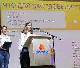 Педагогическая мастерская продолжает свою работу в «Артеке»