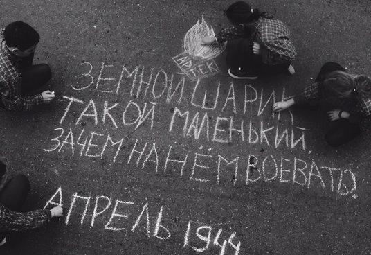 «Артековский закал»