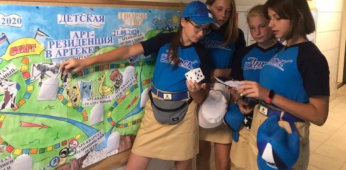 В детском лагере «Речной» открылись арт-кварталы